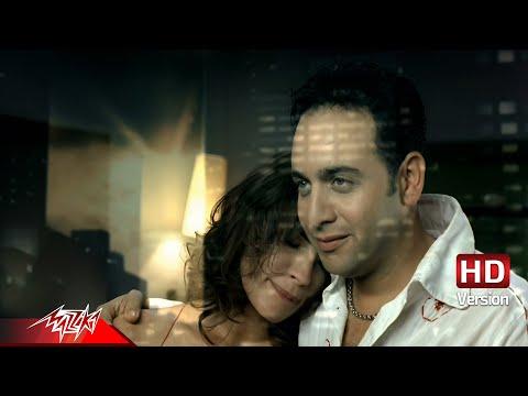 Monaya - Moustafa Amar منايا - مصطفى قمر