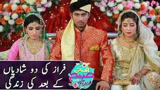 Faraz Dual Marriage | Ek Nayee Subah With Farah | 15 January 2018 | Aplus