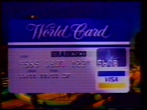 Intervalo: Agrojornal/Jornal Bandeirantes - Band RS (11/07/1991)
