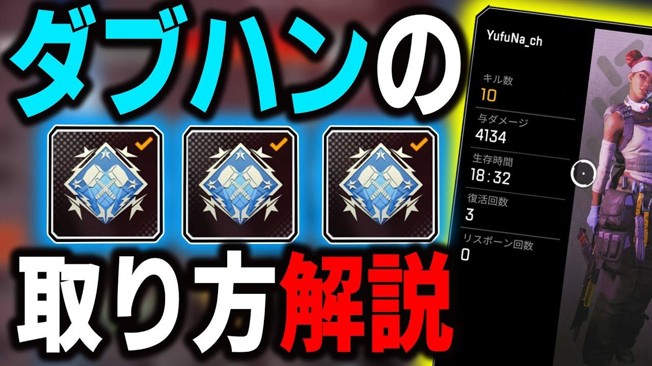 ハンマー 4000 【APEX】ハンマーバッチの取り方!主が取得した経緯も解説しちゃう!