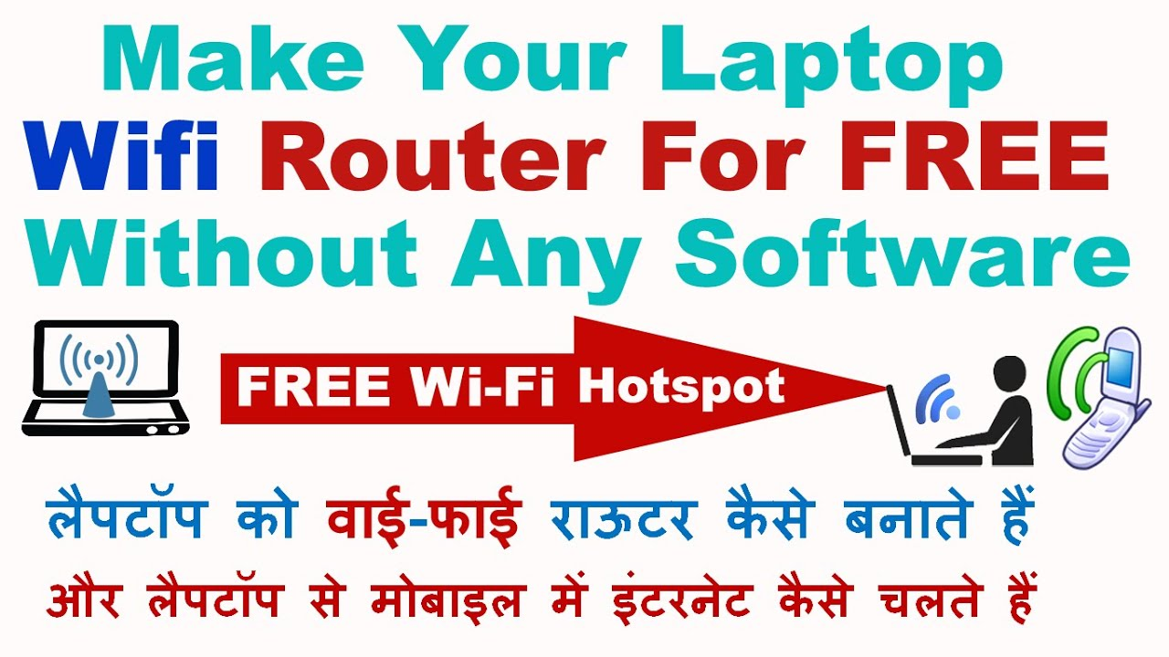 How to Create FREE Wifi Hotspot in Windows 7 Laptop Without Any Software  -2017