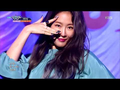 뮤직뱅크 Music Bank - 까만밤(All Night) - 소유(SOYOU).20181005