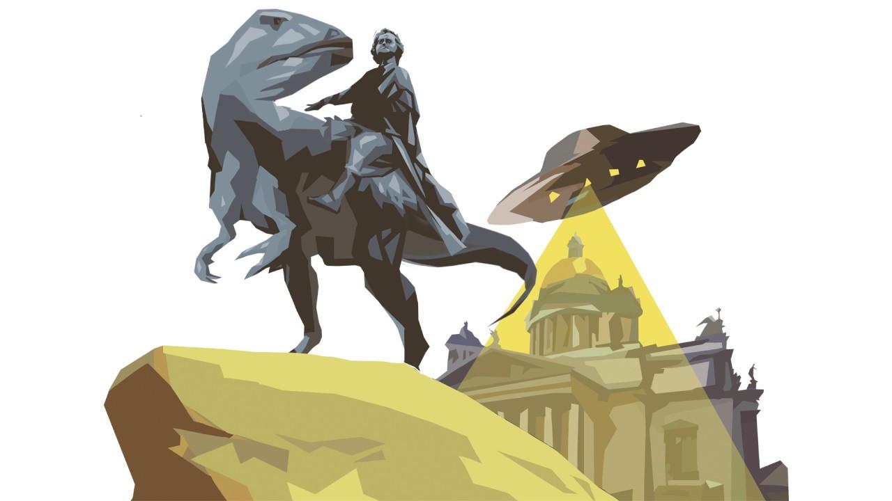 Картинки по запросу Ученые против мифов