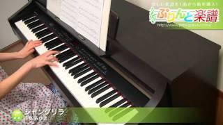 使用した楽譜はコチラ http://www.print-gakufu.com/score/detail/46814...