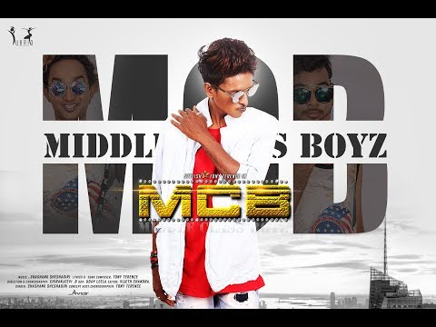 MCB Middle Class Boyz Kannada Video Album Song HD