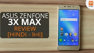 ASUS Zenfone 3s Max Hindi Review Should you buy it in India Hindi-