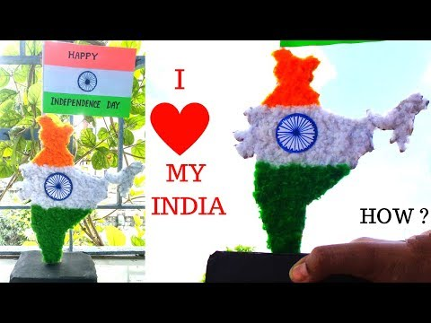 DIY craft: Independence Day decoration idea with wool | Indian Tricolour Map 2019