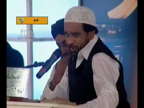 URDU NAAT( Ghulam Aisa)YOUSUF MEMON IN QTV.BY Visaal