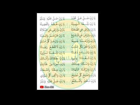 Ustadz Muhammad Hafidz - Ya Robbi Sholli Ala Muhammad + Lirik MP3