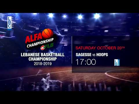 Alfa Lebanese Basketball Championship 2018/2019 - Saturday October 20th - Live On LBCI & LDC
