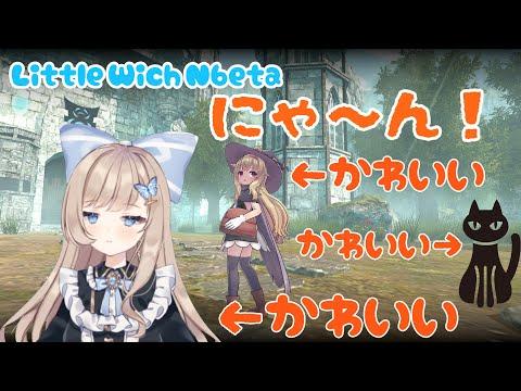 【Little Witch Nobeta】今日からきゅーとな魔法使い! Part 3 【Vtuber】