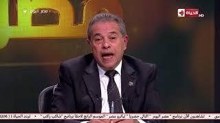مصر اليوم - توفيق عكاشة: الواد إبراهيم إبني جاب أربع بطات ودكر .. تعرف على التفاصيل