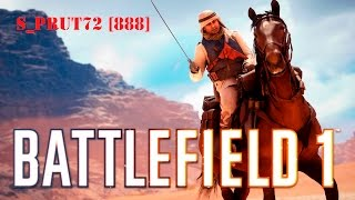 BATTLEFIELD 1 Погоня