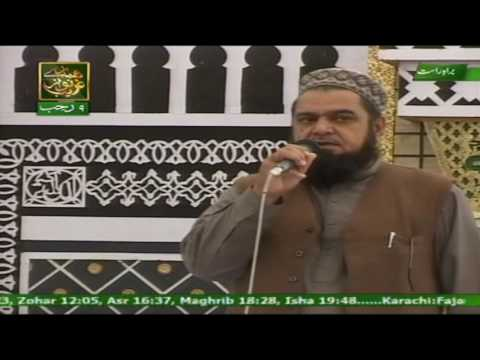 Mehfil e Naat - 7th April 2017 - ARY QTV