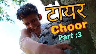 Life Of Choor (Part:3) Nepali choor | Ganesh GD