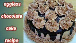 चॉकलेट केक बिना अंडे के कढ़ाई में/eggless chocolate cake without oven  /chocolate cake decoration