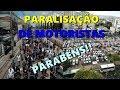 PROTESTO DE MOTORISTAS POR APLICATIVO, PORTO ALEGRE, RIO GRANDE DO SUL! FOCO É SEGURANÇA! PARABÉNS!