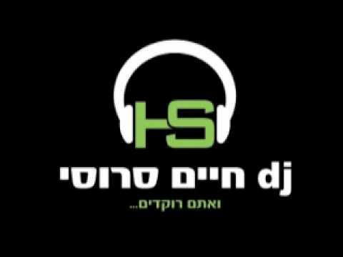 חיים ישראל בא לי - רמיקס remix