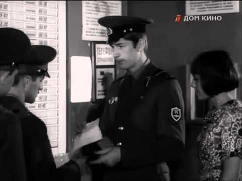 Вера и Фёдор (1974)