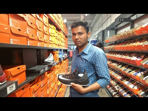 Nike Factory Outlet Mumbai | Mulund | Thane | Mumbai |