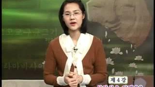 tieng han chuan bai 4 dai EBS