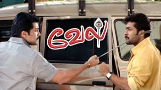 Vel | Vel full Movie | Lakshmi reveals the truth to suriya | Suriya becomes close with the family