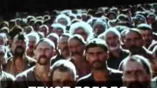 """текст Гоголя. Фрагмент фильма """"Тарас Бульба"""""""