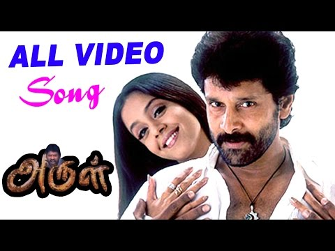 Arul tamil movie theme songs free download - Ma premiere