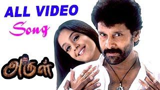 Video Arul Songs | Arul | Tamil Movie Video Songs | Vikram hits | Harris Jeyaraj best hits | Jyothika Hits download MP3, 3GP, MP4, WEBM, AVI, FLV Juni 2018