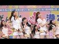 LinQ 博多どんたく港本舞台 2017/05/04 16:15 の動画、YouTube動画。