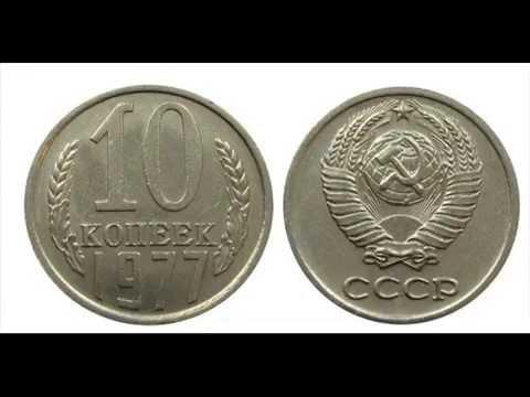 серебряные монеты вов