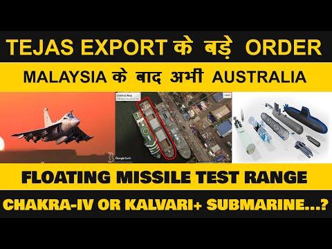Indian Defence News:Tejas export के बड़े order,Floating missi