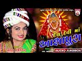 Desh Devi Maa Ashapura | Meera Ahir | Latest Gujarati New Dj Song 2017