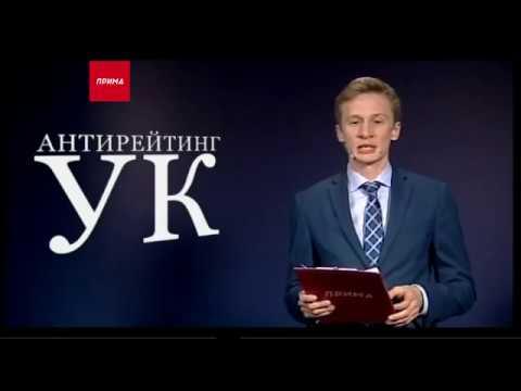 Составили антирейтинг красноярских УК