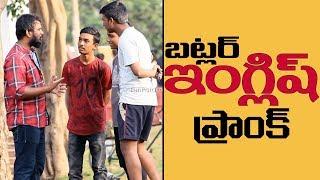 Butler English Prank in Telugu | Pranks in Hyderabad 2018 | FunPataka