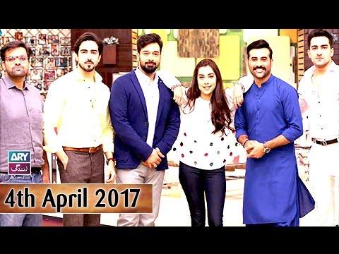 Salam Zindagi – Entertainment Siblings  – 4th April 2017