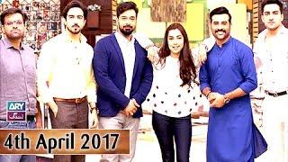 Salam Zindagi - Entertainment Siblings  - 4th April 2017