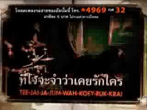 Spot - VCD Karaoke Live