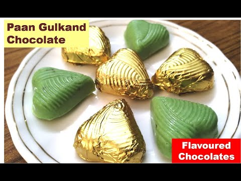 गुलकंद पान फ्लेवर वाली चॉकलेट कैसे बनाएं | Paan Flavoured Chocolate Recipe | ChocoTrick | 2021