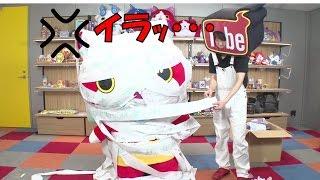 【妖怪ウォッチ】ウィスパーとうんちく魔のトイレットペーパーでジバニャンをミイラにしてみた妖(よう)!【妖Tube】 thumbnail