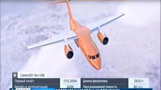 В авиакатастрофе Ан-148 в Подмосковье погиб депутат горсовета Норильска Сергей Панченко