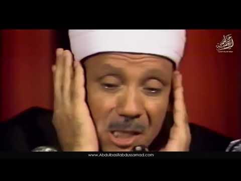 Dünyanın en güzel Kuran okuyan adamı ! indir