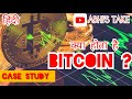 Bitcoin | A Worldwide Payment System | हिंदी में