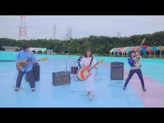 MOSHIMO「支配するのは君と恋の味」MV