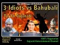 Yo Yo Gujarati - 3 Idiot Class video