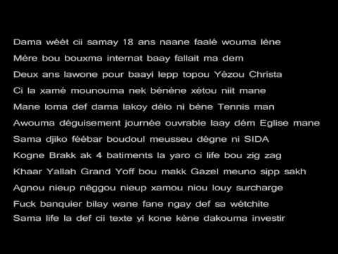 DiP (Yonou - Goor)  lyrics