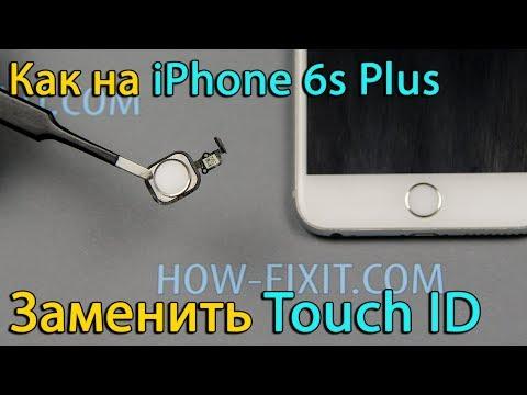 IPhone 6s Plus замена кнопки Home