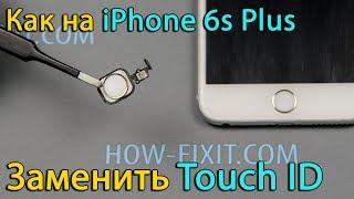 Замена кнопки Home - Touch ID на iPhone 6s plus