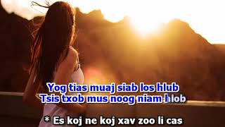 Luj Yaj - Niam Hlob OK (Karaoke)