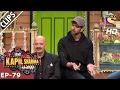 Kapil asks Rakesh Roshan about his loving son Hrithik Roshan – The Kapil Sharma Show 4th Feb 2017